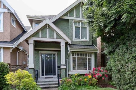 R2284277 - 2868 W 33RD AVENUE, MacKenzie Heights, Vancouver, BC - House/Single Family