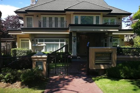 R2284494 - 6823 MARGUERITE STREET, South Granville, Vancouver, BC - House/Single Family