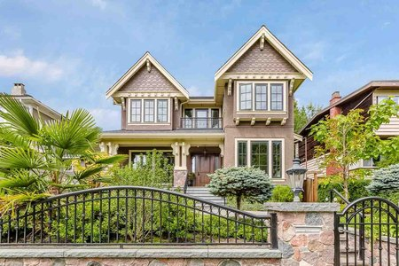 R2286991 - 3853 W 38TH AVENUE, Dunbar, Vancouver, BC - House/Single Family