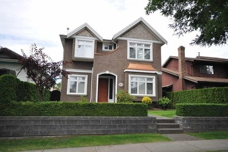 R2287360 - 7921 HUDSON STREET, Marpole, Vancouver, BC - House/Single Family