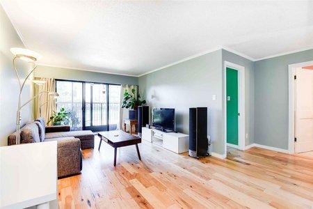 R2288373 - 308 3787 W 4TH AVENUE, Kitsilano, Vancouver, BC - Apartment Unit