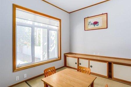 R2288532 - 7112 BEECHWOOD STREET, S.W. Marine, Vancouver, BC - House/Single Family