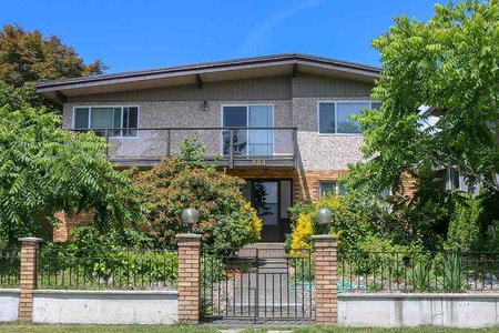 R2288728 - 884 CALVERHALL STREET, Calverhall, North Vancouver, BC - House/Single Family