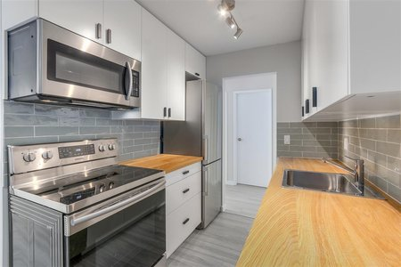R2289285 - 112 155 E 5TH STREET, Lower Lonsdale, North Vancouver, BC - Apartment Unit
