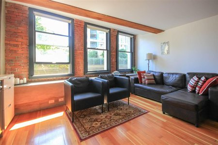 R2289366 - 204 528 BEATTY STREET, Downtown VW, Vancouver, BC - Apartment Unit