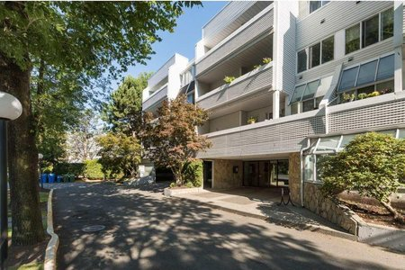 R2289962 - 317 7431 BLUNDELL ROAD, Brighouse South, Richmond, BC - Apartment Unit
