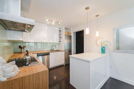 R2290134 - 207 1551 W 11TH AVENUE, Fairview VW, Vancouver, BC - Apartment Unit
