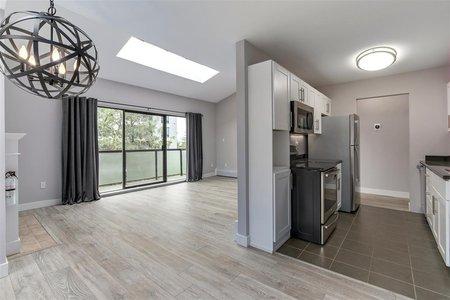 R2290596 - 306 1345 W 15TH AVENUE, Fairview VW, Vancouver, BC - Apartment Unit