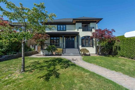 R2290880 - 4769 ELM STREET, MacKenzie Heights, Vancouver, BC - House/Single Family