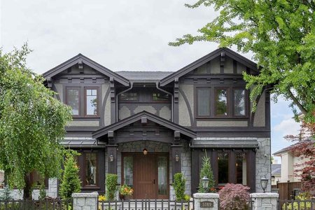 R2290981 - 5869 HUDSON STREET, South Granville, Vancouver, BC - House/Single Family