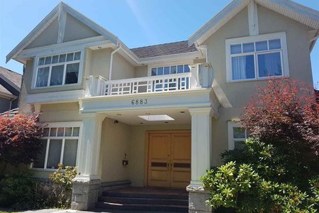 R2291414 - 6883 ANGUS DRIVE, South Granville, Vancouver, BC - House/Single Family