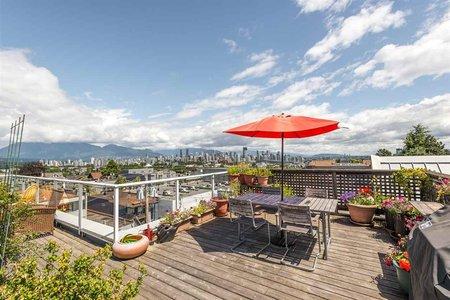 R2292358 - 306 2195 W 5TH AVENUE, Kitsilano, Vancouver, BC - Apartment Unit