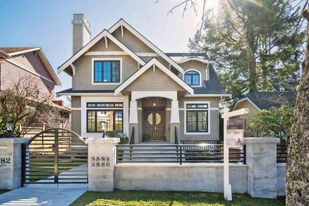 R2293023 - 3582 W 37TH AVENUE, Dunbar, Vancouver, BC - House/Single Family