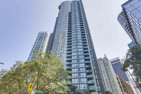 R2293644 - 2507 1189 MELVILLE STREET, Coal Harbour, Vancouver, BC - Apartment Unit