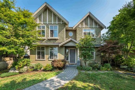 R2293783 - 2451 LAWSON AVENUE, Dundarave, West Vancouver, BC - House/Single Family