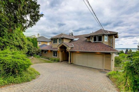 R2294503 - 2328 MATHERS AVENUE, Dundarave, West Vancouver, BC - House/Single Family