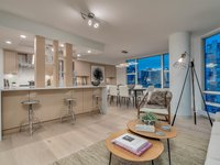 Photo of 1508 1500 HORNBY STREET, Vancouver