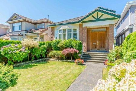 R2295647 - 8575 CORNISH STREET, S.W. Marine, Vancouver, BC - House/Single Family