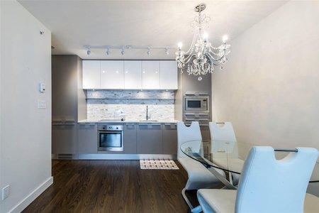 R2295783 - 1405 8031 NUNAVUT LANE, Marpole, Vancouver, BC - Apartment Unit