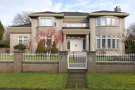 R2296267 - 1437 CONNAUGHT DRIVE, Shaughnessy, Vancouver, BC - House/Single Family