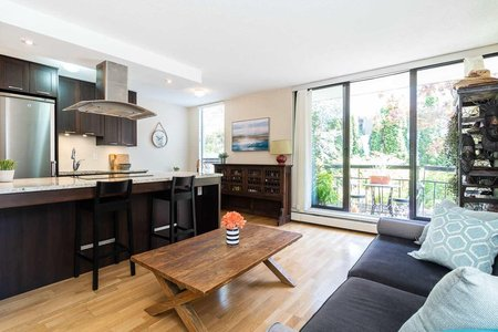 R2296938 - 101 1720 BARCLAY STREET, West End VW, Vancouver, BC - Apartment Unit