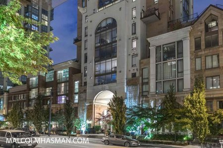 R2297316 - 1258 RICHARDS STREET, Yaletown, Vancouver, BC - Townhouse