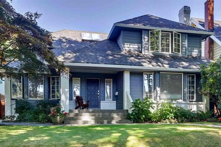 R2297386 - 3265 W 36TH AVENUE, MacKenzie Heights, Vancouver, BC - House/Single Family