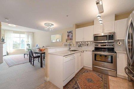 R2297595 - 415 960 LYNN VALLEY ROAD, Lynn Valley, North Vancouver, BC - Apartment Unit