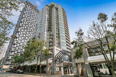R2299184 - 1109 1500 HOWE STREET, Yaletown, Vancouver, BC - Apartment Unit