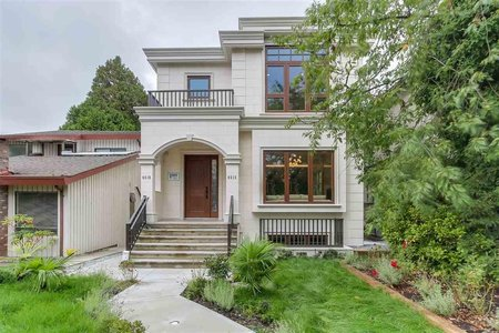 R2302833 - 4616 W 8TH AVENUE, Point Grey, Vancouver, BC - House/Single Family