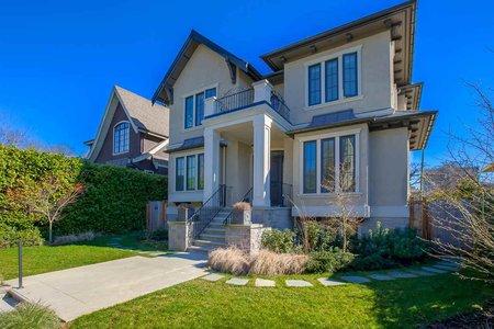 R2302863 - 5398 TRAFALGAR STREET, Kerrisdale, Vancouver, BC - House/Single Family