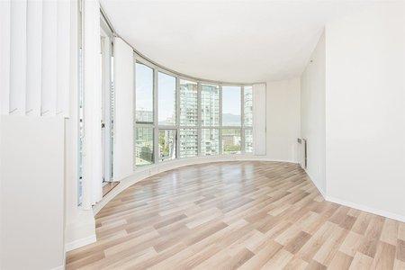 R2303972 - 1205 588 BROUGHTON STREET, Coal Harbour, Vancouver, BC - Apartment Unit