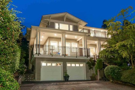 R2304340 - 2665 MARINE DRIVE, Dundarave, West Vancouver, BC - House/Single Family