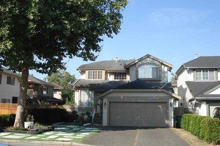 R2306594 - 5031 ROWLING PLACE, Hamilton RI, Richmond, BC - House/Single Family