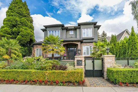 R2306644 - 5730 ATHLONE STREET, South Granville, Vancouver, BC - House/Single Family