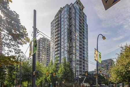 R2307121 - 1205 1010 RICHARDS STREET, Yaletown, Vancouver, BC - Apartment Unit