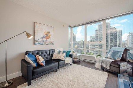 R2307794 - 2509 928 BEATTY STREET, Yaletown, Vancouver, BC - Apartment Unit