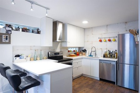 R2307900 - 2 3250 W 4TH AVENUE, Kitsilano, Vancouver, BC - Apartment Unit