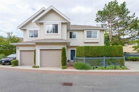 R2308329 - 12 5988 BLANSHARD DRIVE, Terra Nova, Richmond, BC - Townhouse