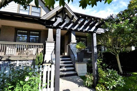 R2309113 - 23127 BILLY BROWN ROAD, Fort Langley, Langley, BC - Row House (Non-Strata)