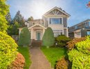 R2309334 - 4885 Narvaez Drive, Vancouver, BC, CANADA