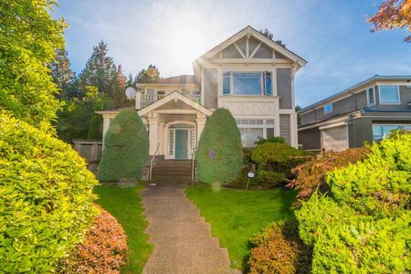 R2309334 - 4885 NARVAEZ DRIVE, Quilchena, Vancouver, BC - House/Single Family