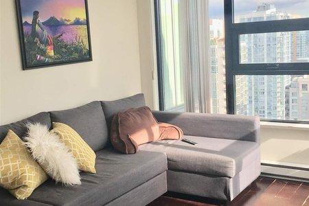 R2310258 - 2707 977 MAINLAND STREET, Yaletown, Vancouver, BC - Apartment Unit