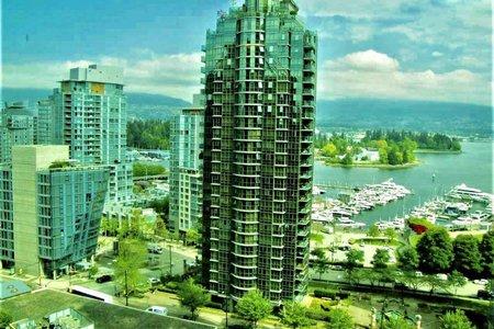 R2311968 - 1609 1331 W GEORGIA STREET, Coal Harbour, Vancouver, BC - Apartment Unit