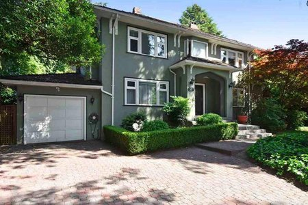R2312301 - 5790 ADERA STREET, South Granville, Vancouver, BC - House/Single Family