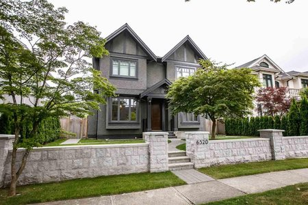 R2312454 - 6520 MAPLE STREET, Kerrisdale, Vancouver, BC - House/Single Family