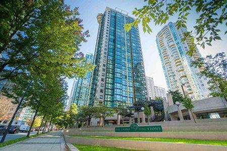 R2312857 - 511 1331 ALBERNI STREET, West End VW, Vancouver, BC - Apartment Unit