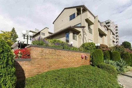 R2313312 - 124 1363 CLYDE AVENUE, Ambleside, West Vancouver, BC - Apartment Unit