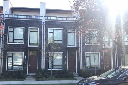 R2313390 - 1492 W 58TH AVENUE, South Granville, Vancouver, BC - Townhouse