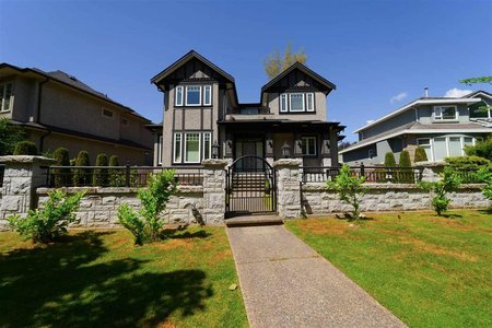 R2313488 - 1869 W 64TH AVENUE, S.W. Marine, Vancouver, BC - House/Single Family